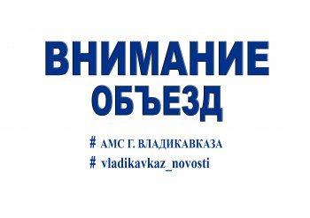 Подать бесплатное объявление в газеты владикавказа продажа бизнеса в красноярске 2013